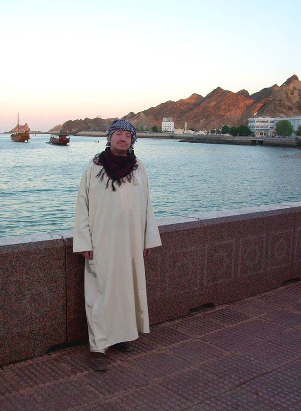Typical Omani Garment